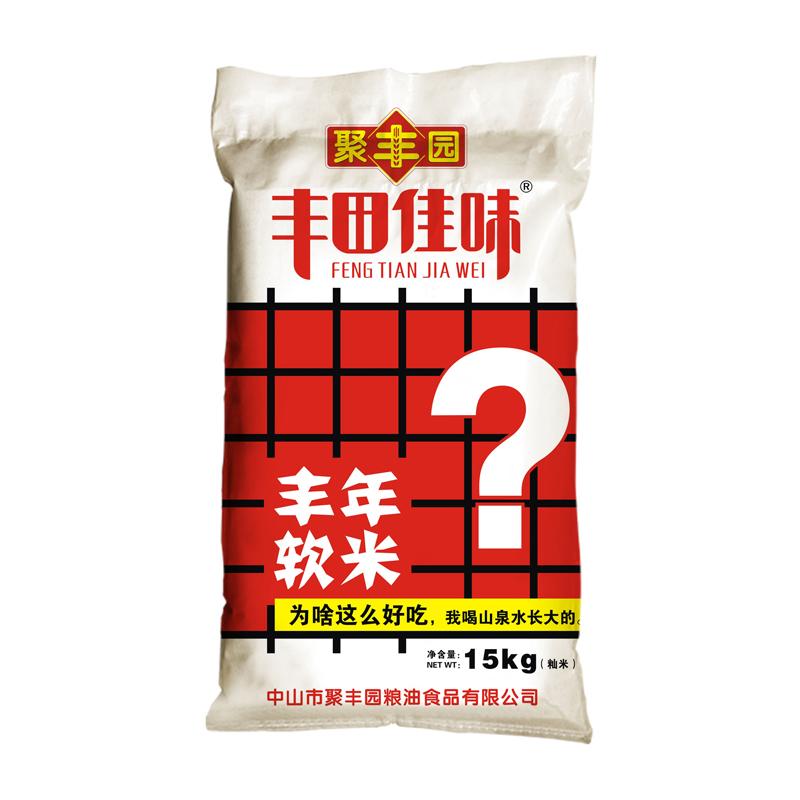 丰田丰年软米15kg