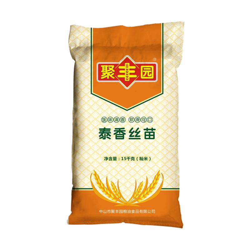 聚丰园泰香丝苗15kg