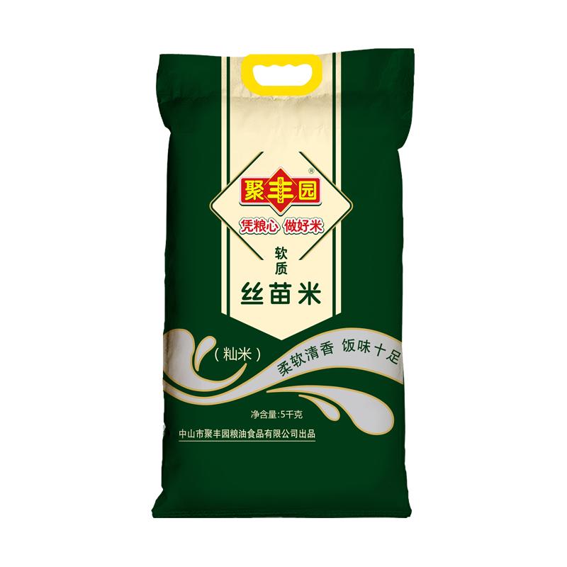 聚丰园软质丝苗米5kg