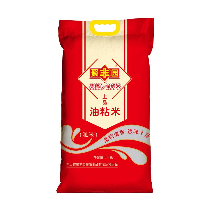 聚丰园上品油粘米5kg