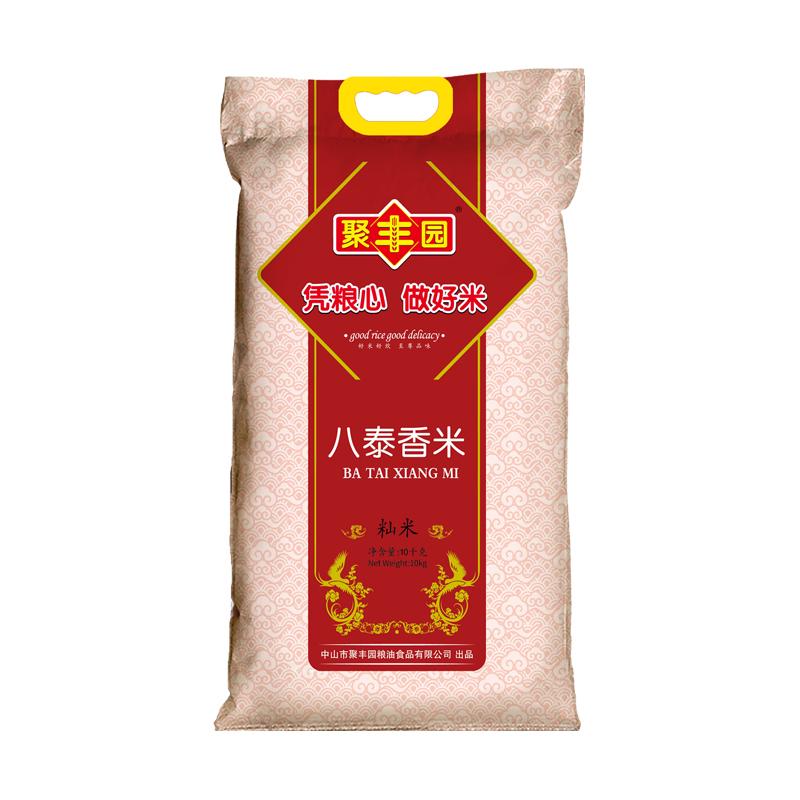 聚丰园八泰香米10kg