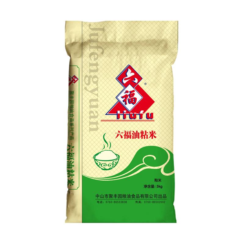 六福油粘(编织)5kg