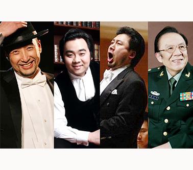 《多情的土地》——中国四大男中音歌唱家音乐会