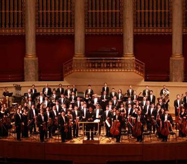 Beijing Symphony Orchestra --Jinwan, Zhuhai