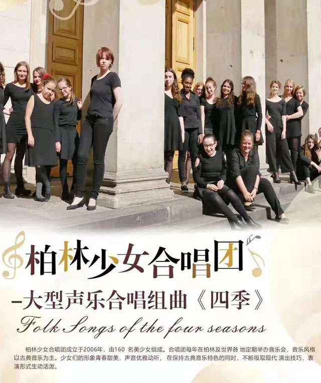 Berlin Girl Choir Concert