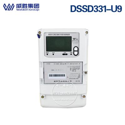 DSSD331-U9