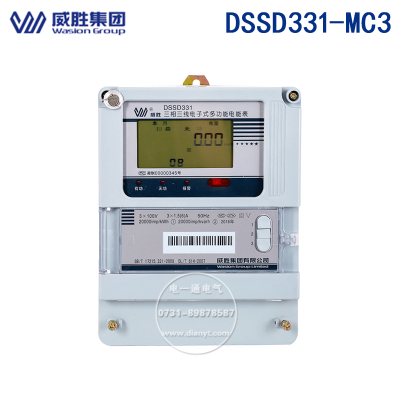 DSSD331-MC3