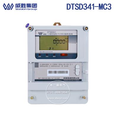 DTSD341-MC3