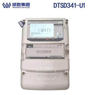 DTSD341-U1