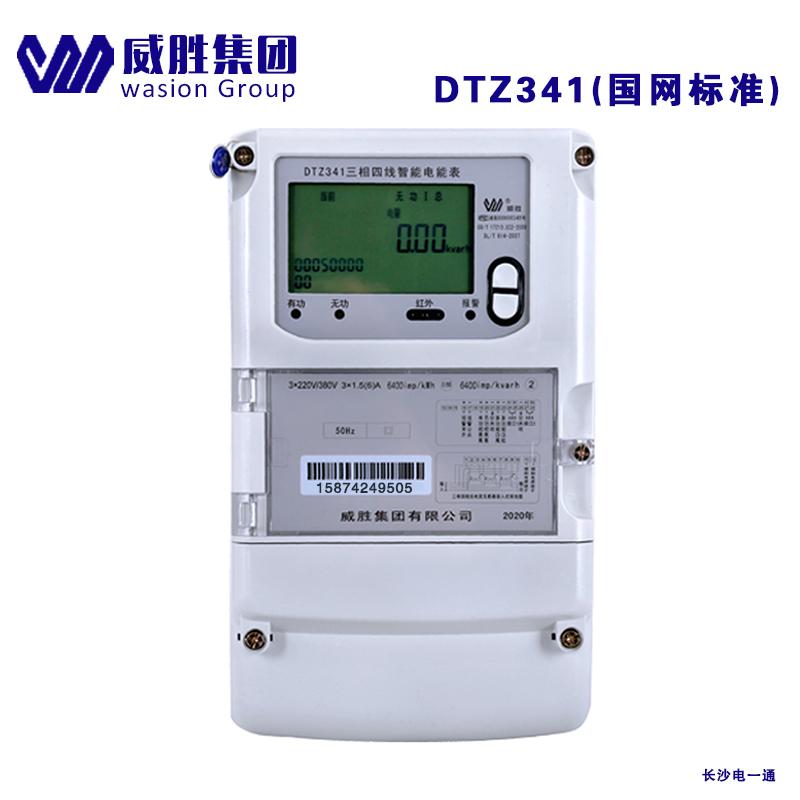 威胜DTZ341
