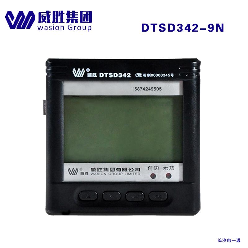威胜DTSD341-9N