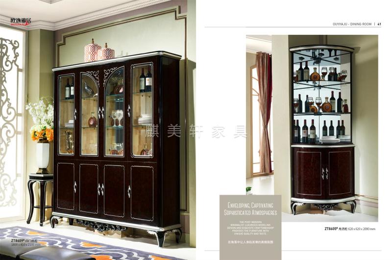ZT8609# 4-door cabinet+ZT8605# corner cabinet