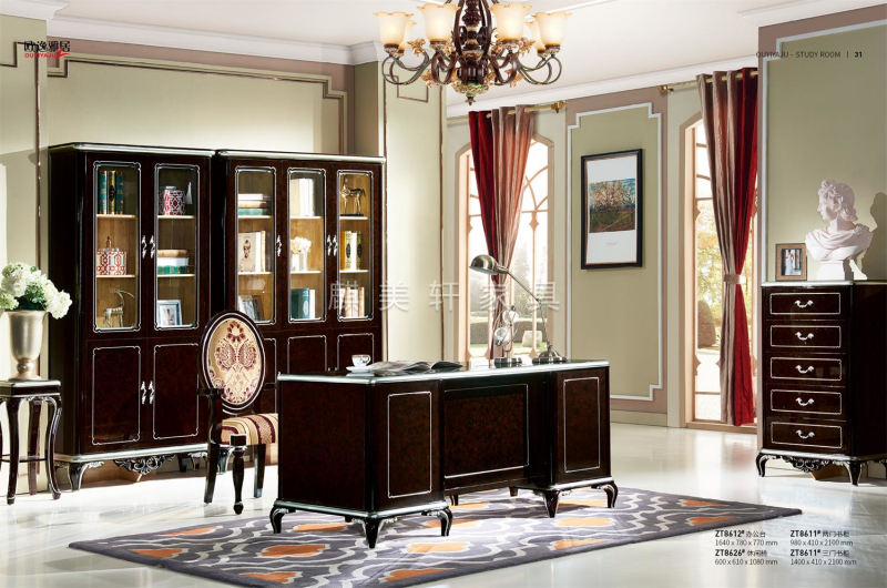 ZT8612# Desk +AT8611# bookcase