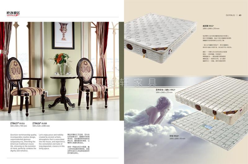 ZT8621# tea table+ZT8626# armchair