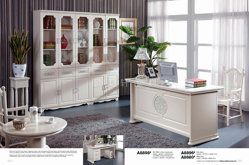 A8898#书柜&A8896书桌
