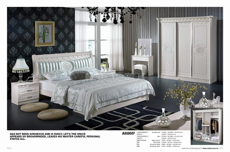 A8866#bedroom(套房)