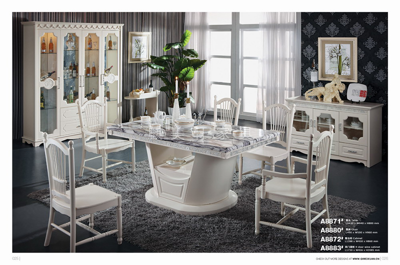 A8871#-Dining-set(餐厅组)