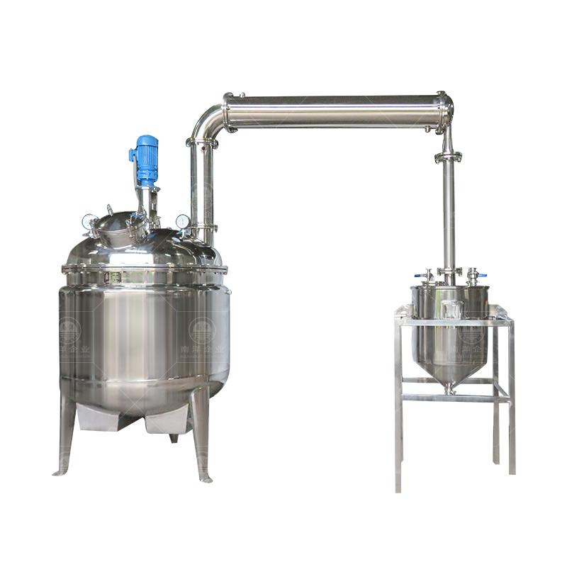中小型提取浓缩机组 立式浓缩萃取机 中药提取浓缩设备