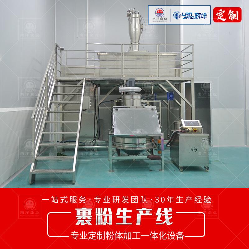 裹粉成套加工生产设备 粉末粉体搅拌混合设备 粉状类食品混料包装设备