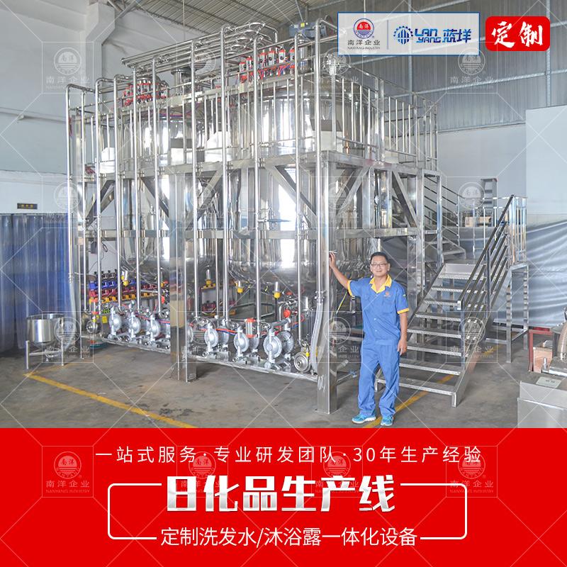 沐浴露洗发水调配生产线 不锈钢电加热高温反应釜 日化产品成套设备