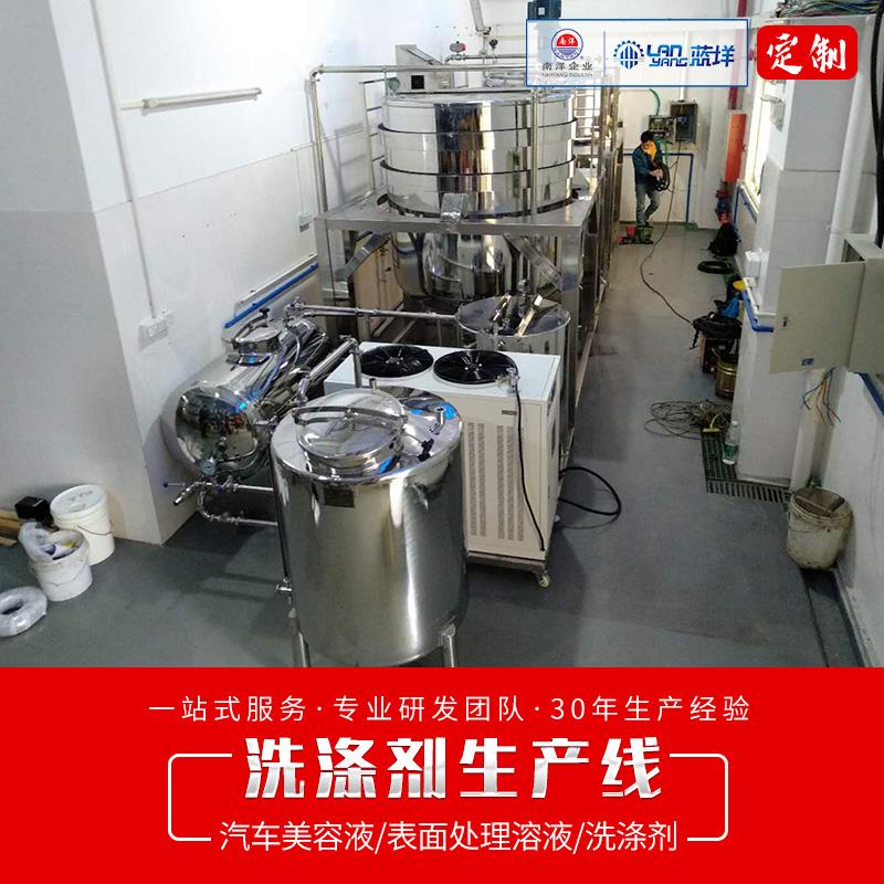洗涤剂表面处理溶液生产线 酸碱液体加工设备  非标304/316不锈钢定制机械