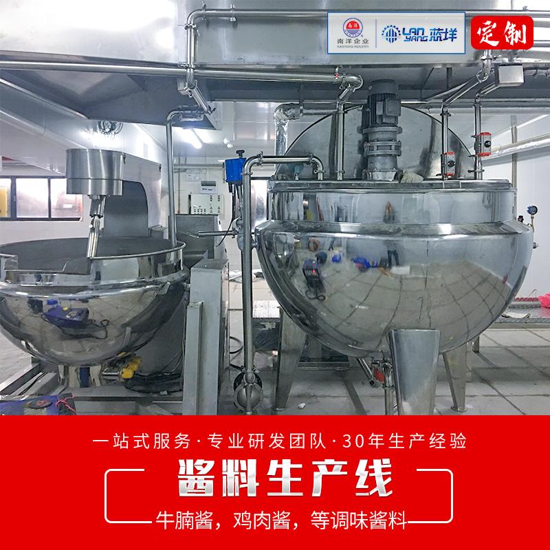 酱料生产线设备 瓶装辣椒酱生产线设备 牛腩酱加工设备 辣酱夹层炒锅机组定制