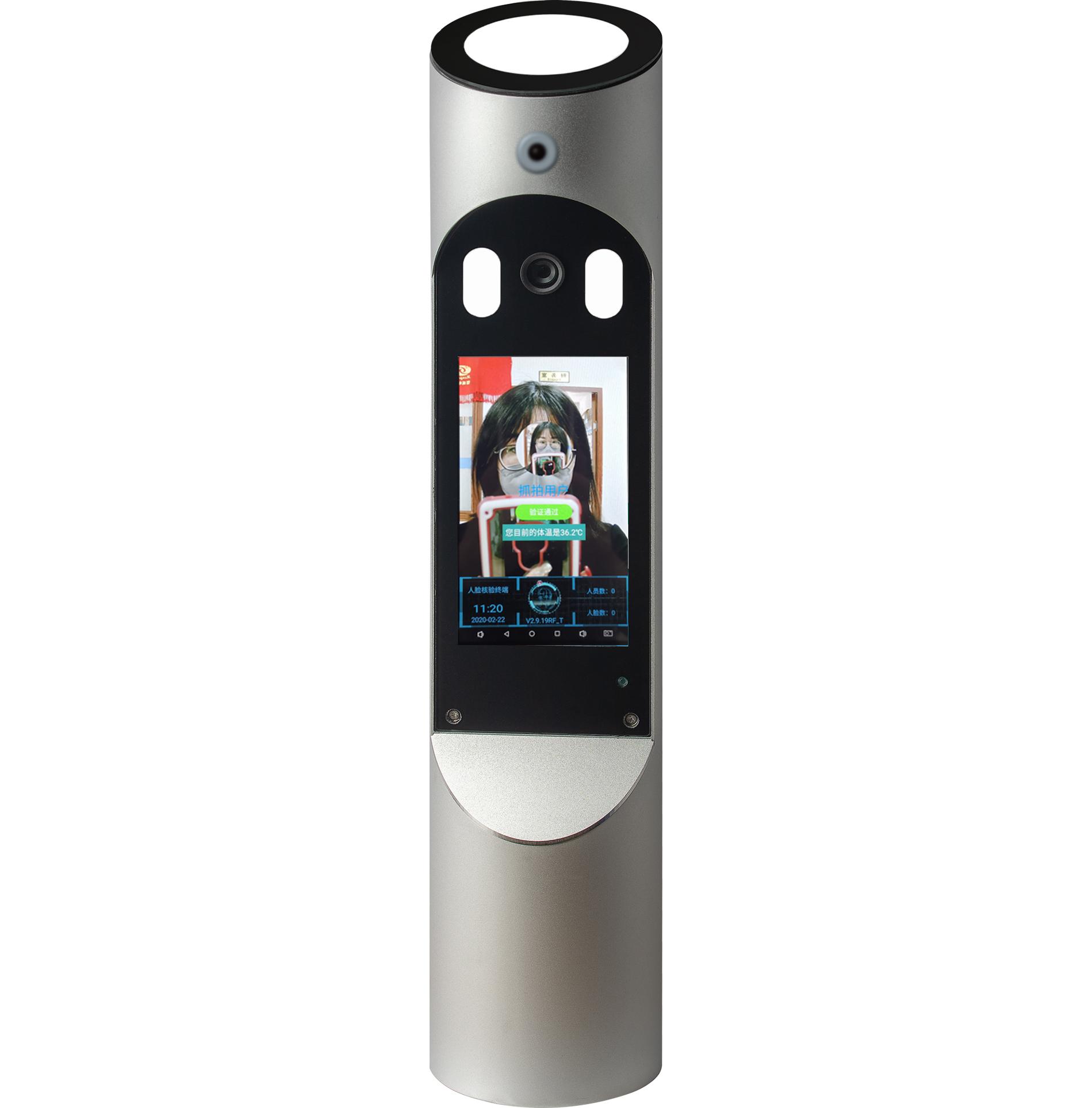 双目人脸识别红外测温一体机 VES -C2H7Y/ SL