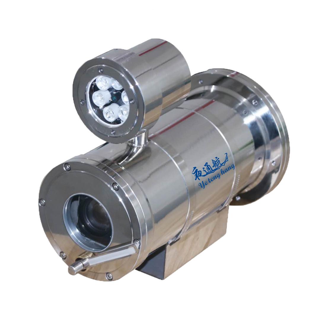 """""""夜通航""""船用高清防爆红外摄像机YTH-FB-AB28"""