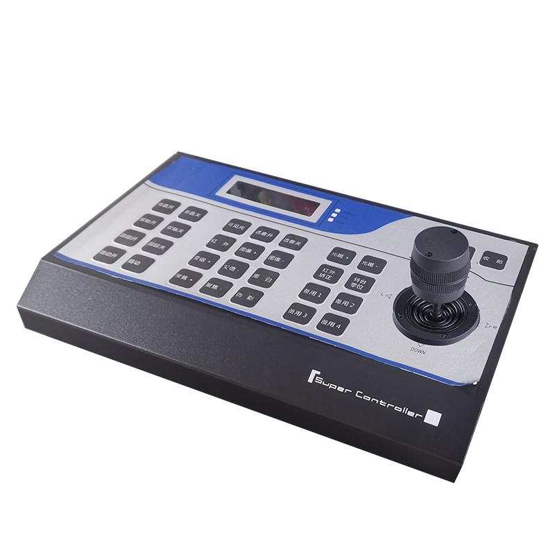 控制键盘 VES-KZ301