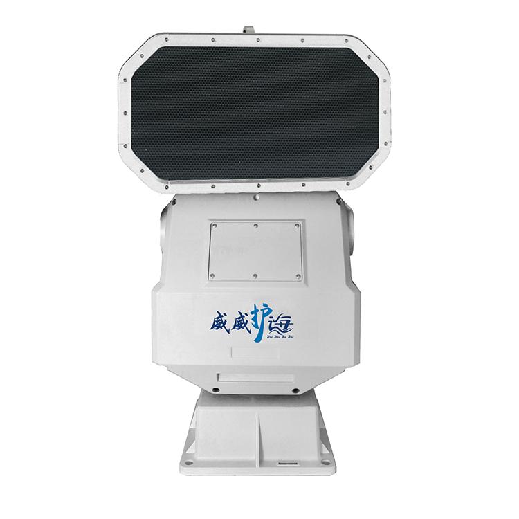WH-QS2B/33远程定向声波强声驱离系统