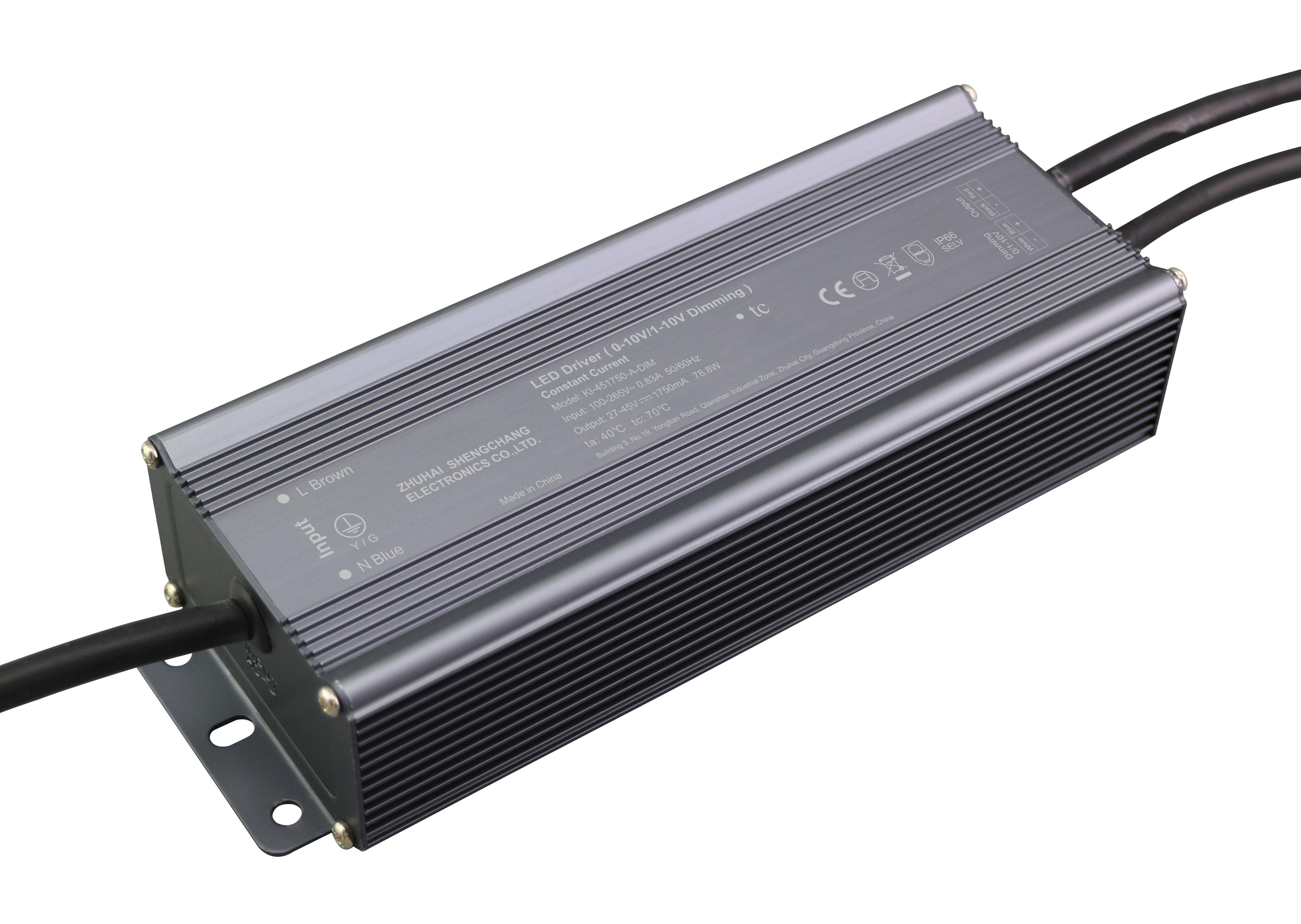 80W 0/1-10V 恒流调光电源