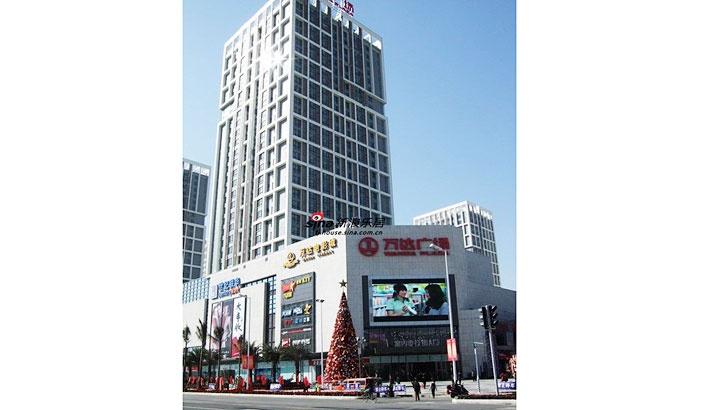 长沙万达广场