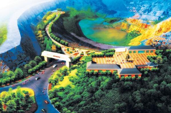 湘潭市锰矿地区重金属污染废水治理工程