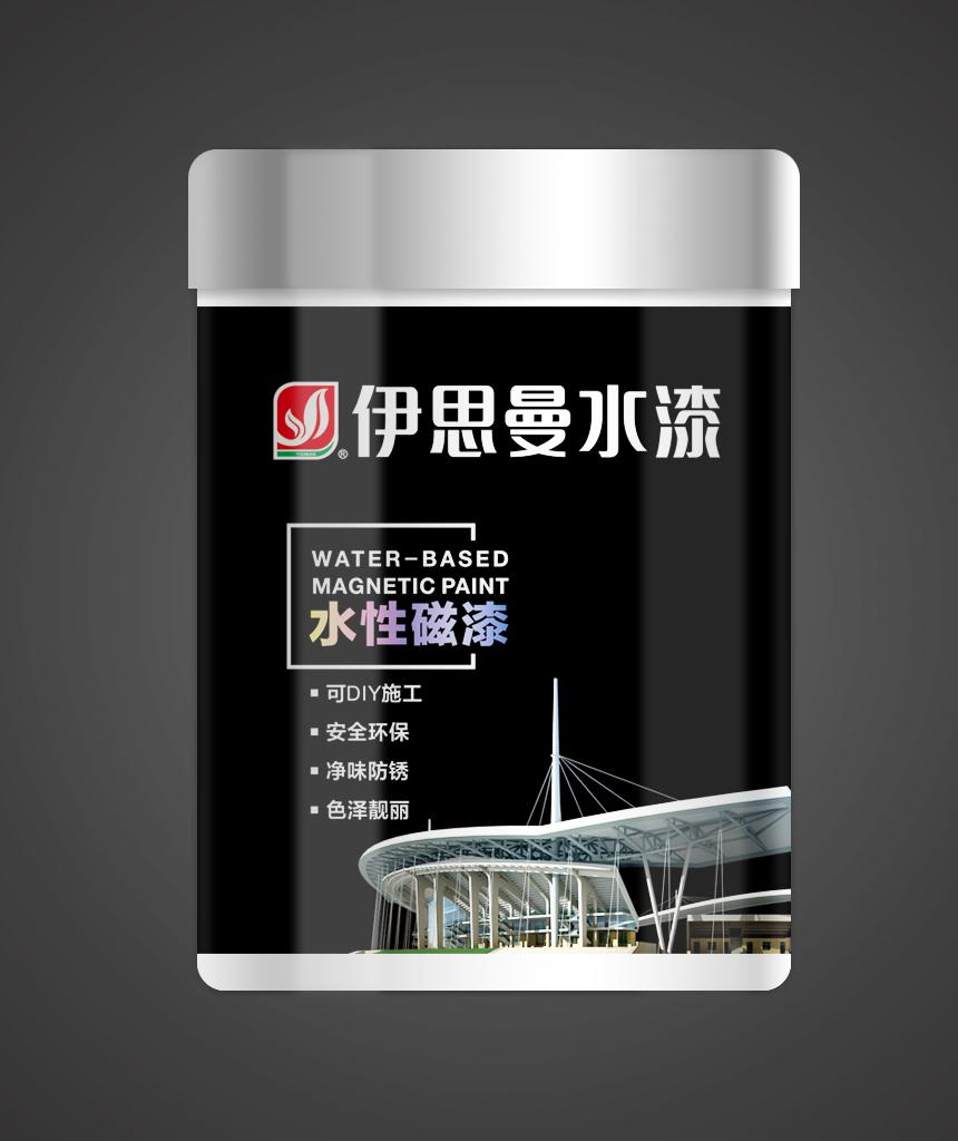 水性丙烯酸磁漆(防腐)