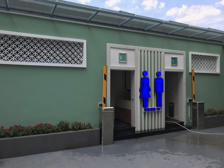 公共卫浴环境监测系统