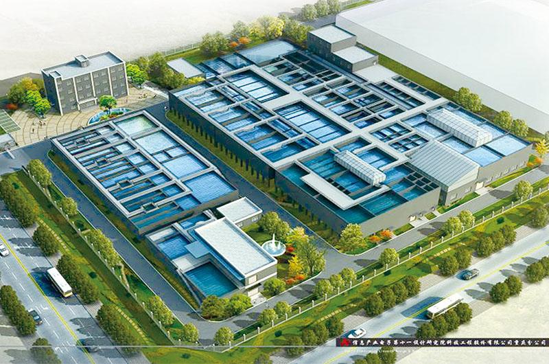 重庆璧山工业园综合污水处理项目