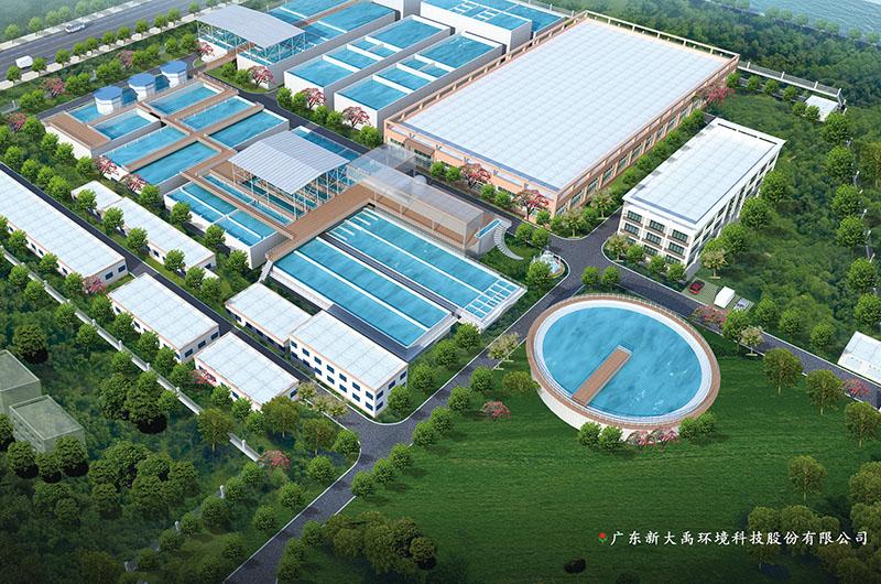 中山市高平织染水处理有限公司