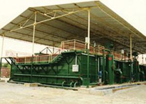 东莞市黄涌造纸二厂造纸废水处理工程2