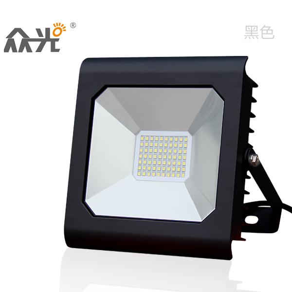 众光钻石投光灯100W压铸铝壳体钢化玻璃LED光源SMD芯片
