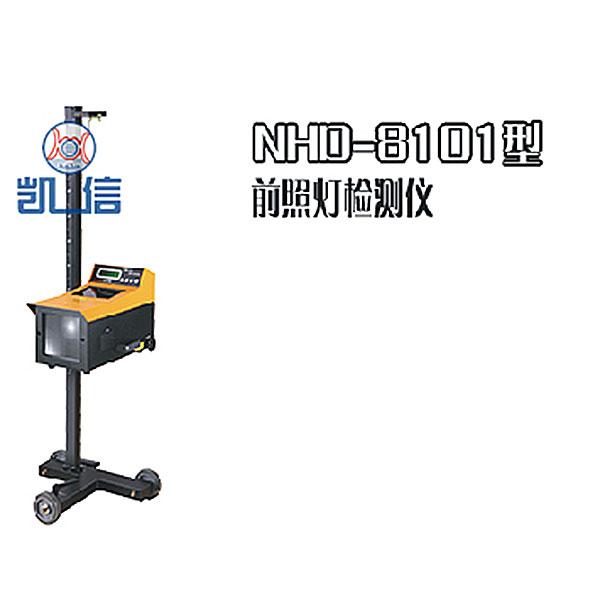 南华仪器NHO-8101型
