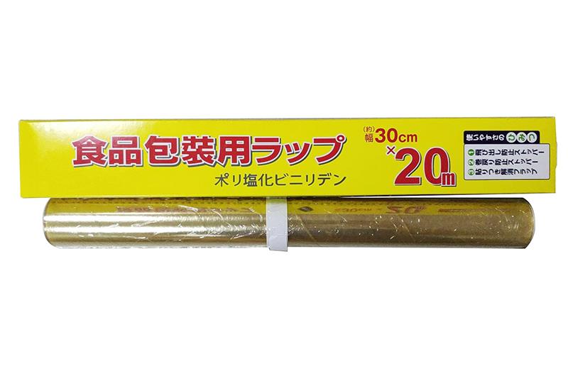 30cmX20m