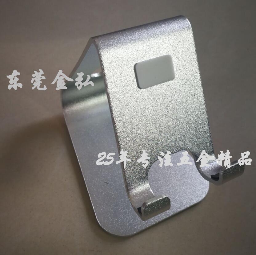 其他铝制品-手机支架 铝合金支架 深圳 东莞 广东 手机铝装饰件2018