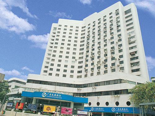 廣東發展銀行
