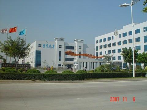 國星光電公司工業廠房及其附屬建筑