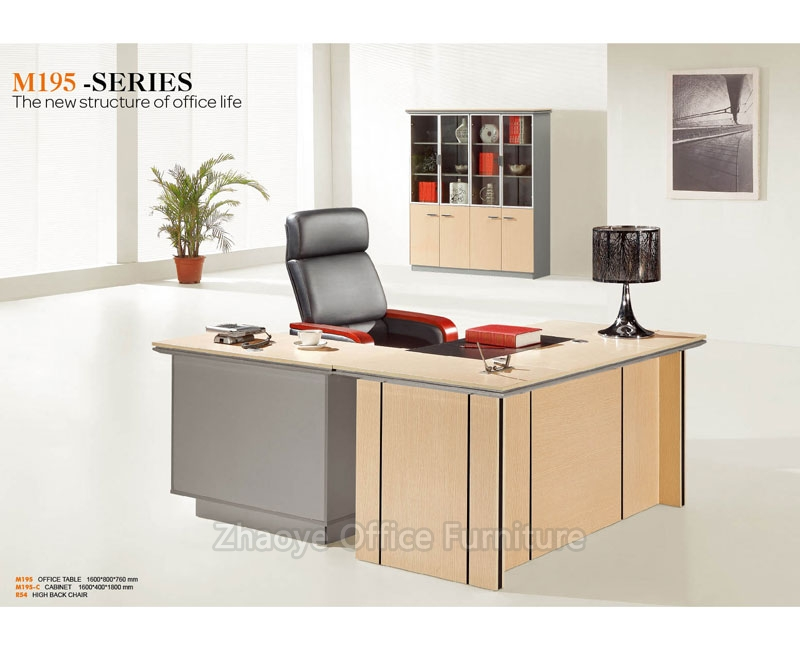 M195 OFFICE TABLE