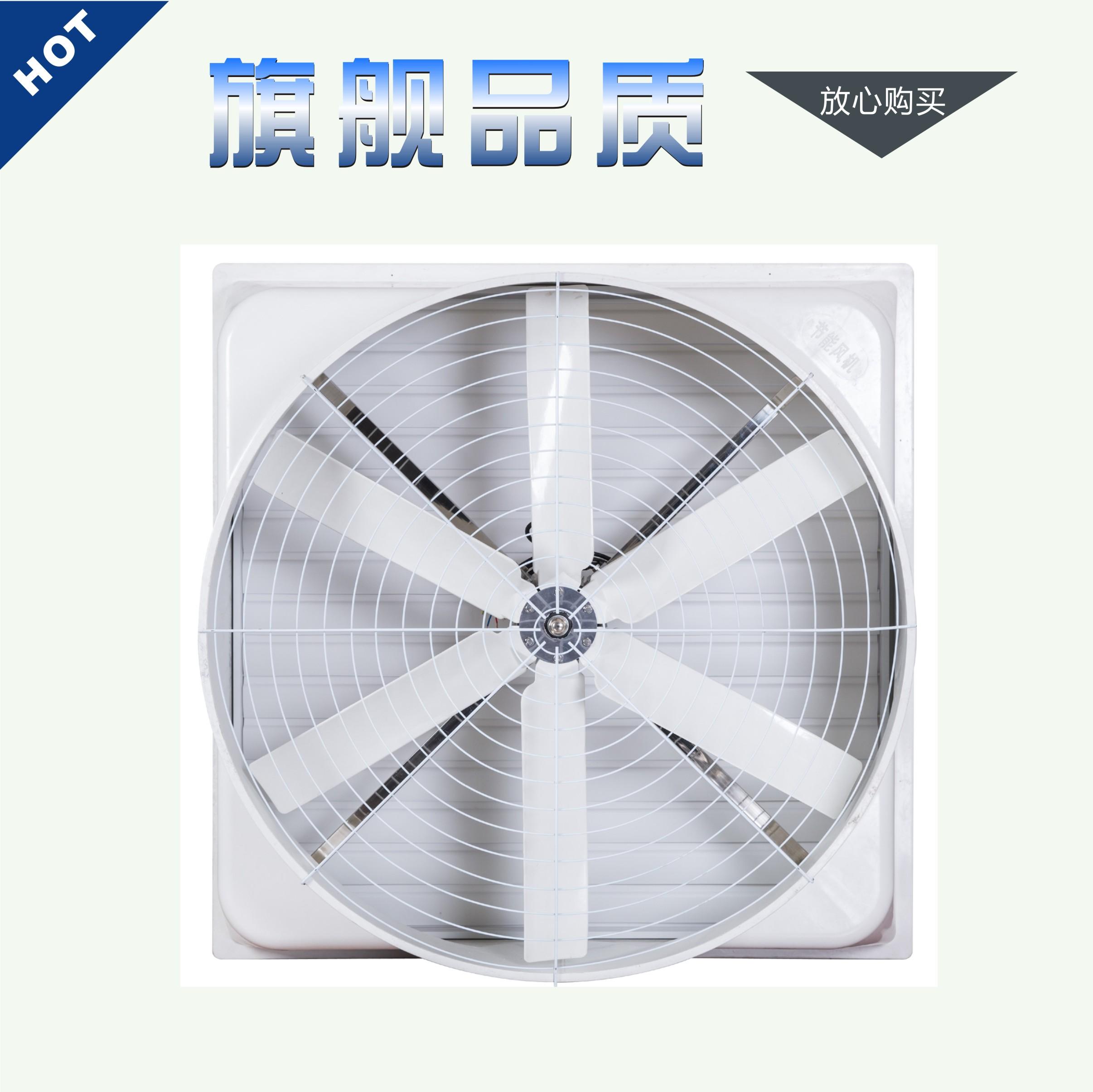 玻璃钢喇叭风机