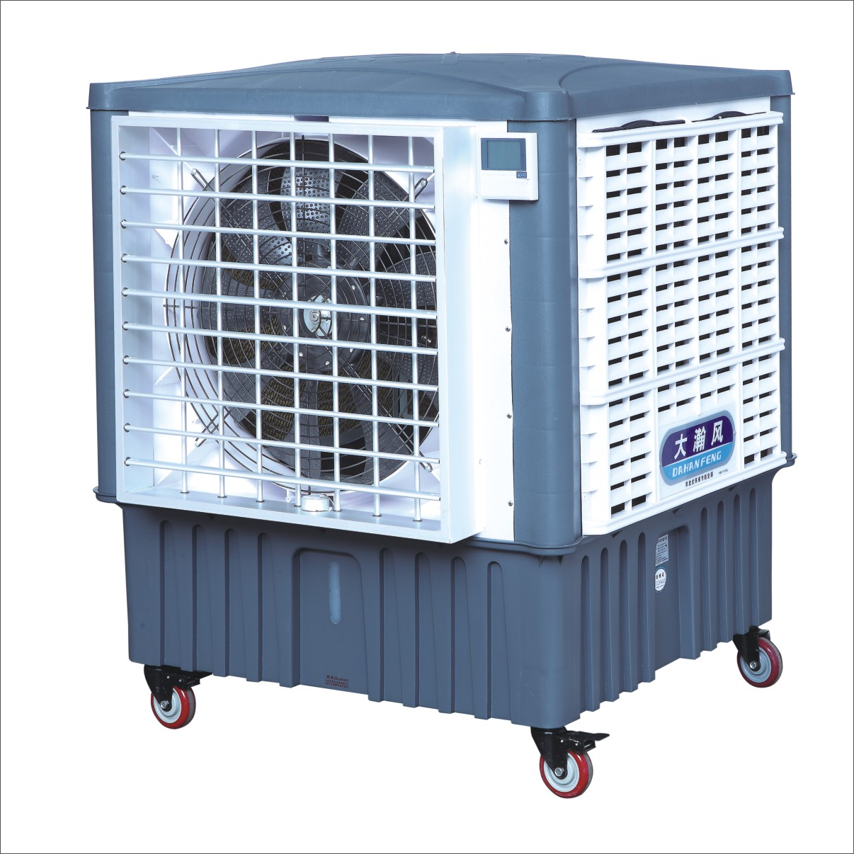 侧面出风-18000风量移动式环保空调