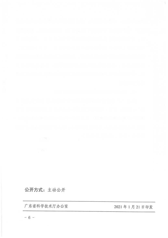 1620787993238044681.jpg