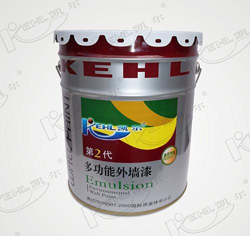 产品包装-凯尔2代多功能外墙漆