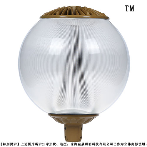 撑装中华灯球-直径500